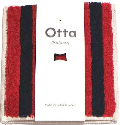 今治タオル Otta